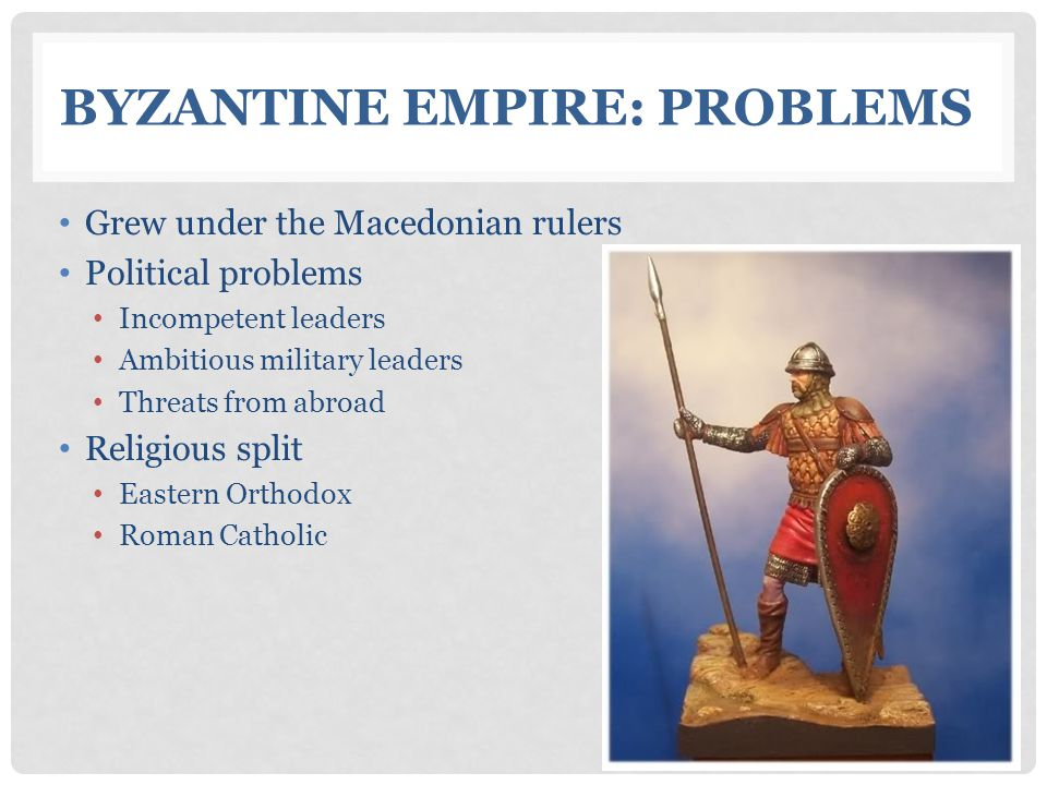 Byzantine Empire: Problems