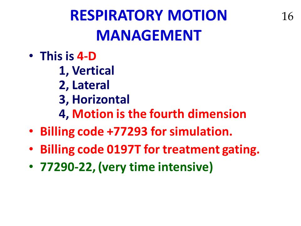 RESPIRATORY MOTION MANAGEMENT