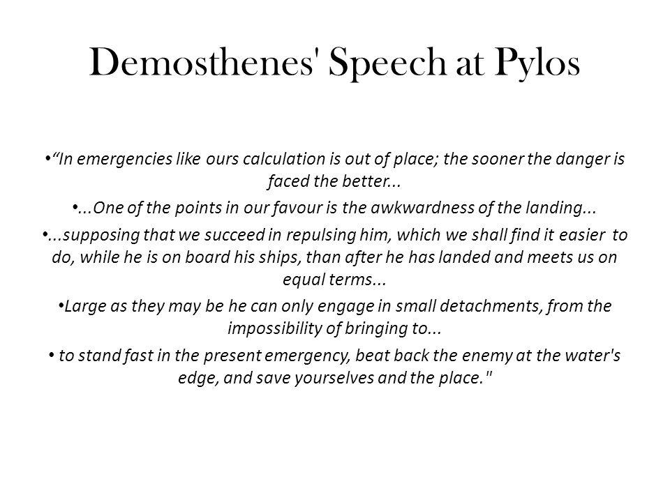 Demosthenes Speech at Pylos