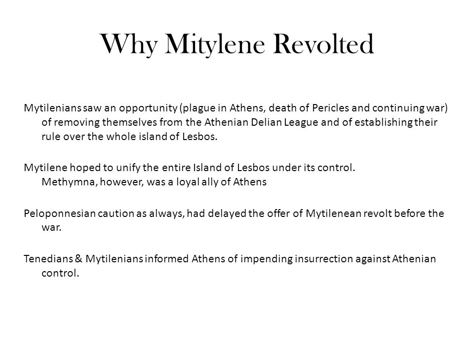 Why Mitylene Revolted