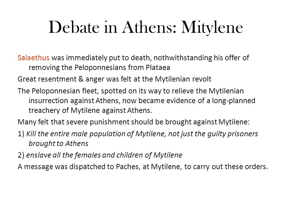 Debate in Athens: Mitylene