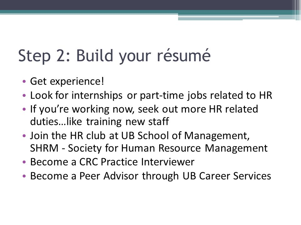 Step 2: Build your résumé