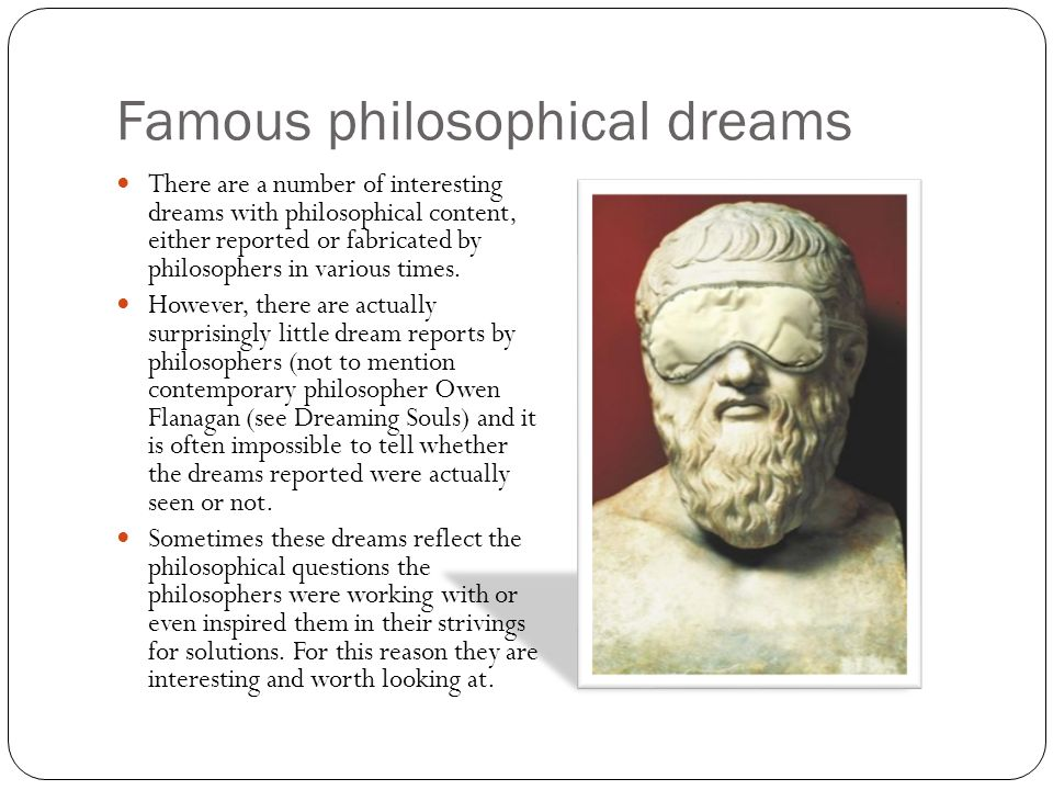 Famous philosophical dreams