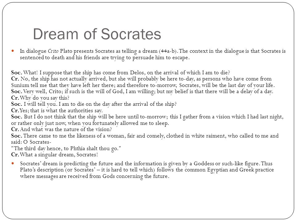 Dream of Socrates