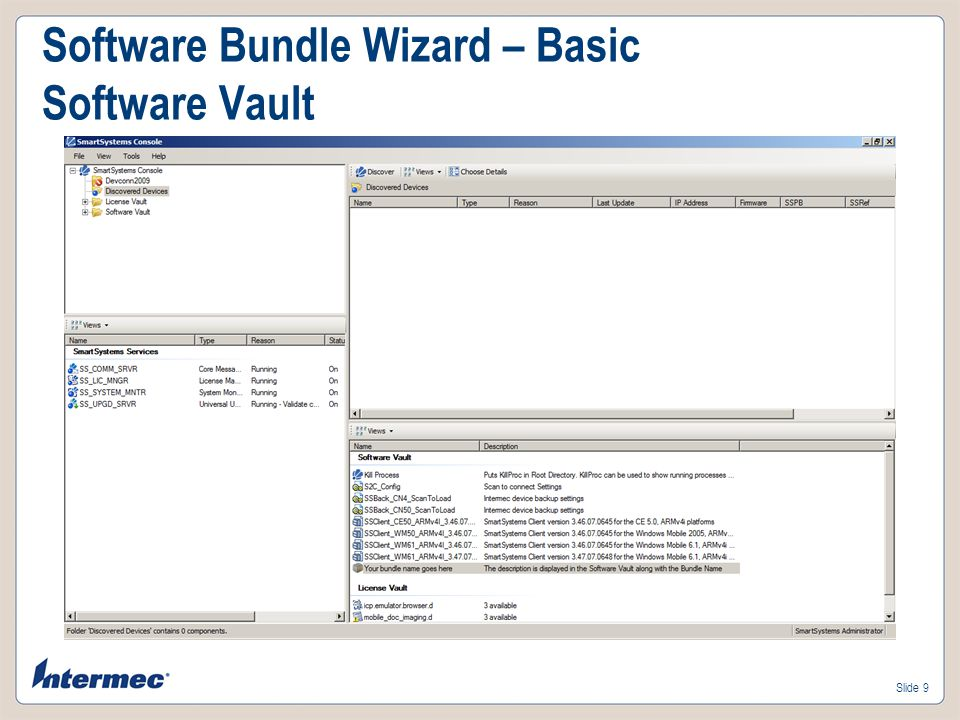 Software Bundle Wizard – Basic Software Vault