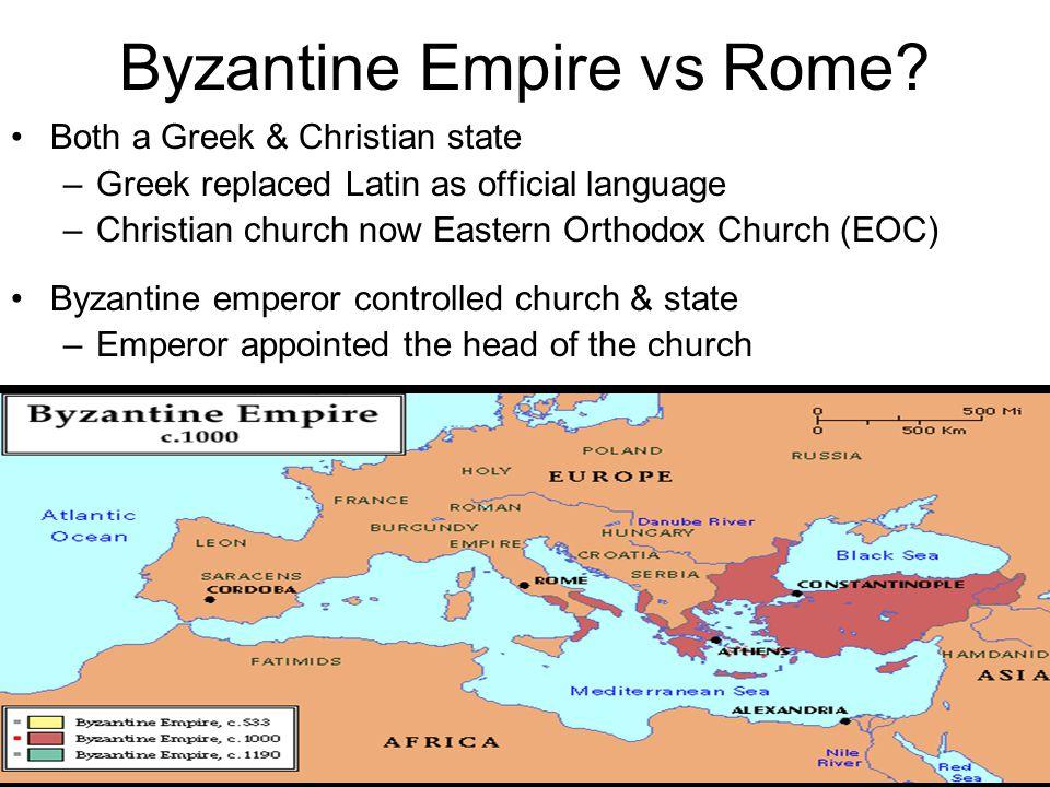 Byzantine Empire vs Rome