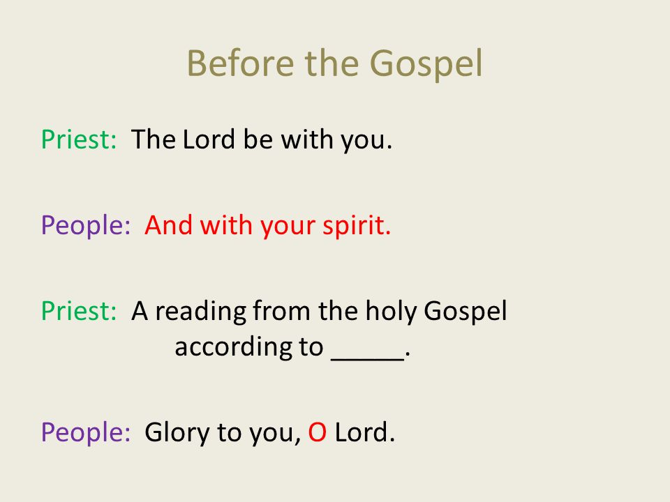 Before the Gospel