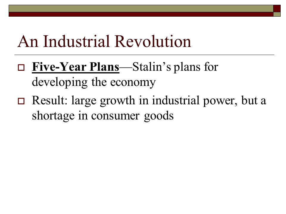 An Industrial Revolution