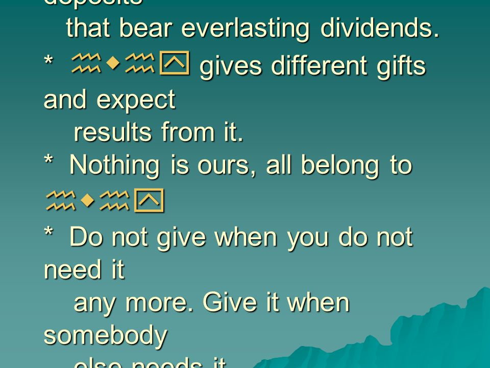 hwhy s children must make deposits that bear everlasting dividends