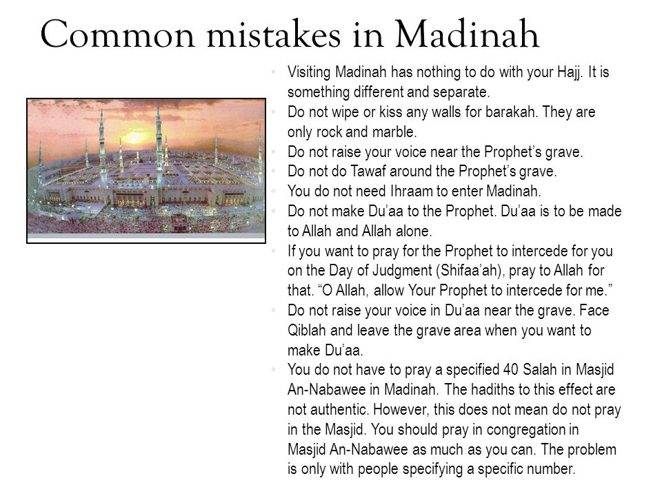 Common mistakes in Madinah
