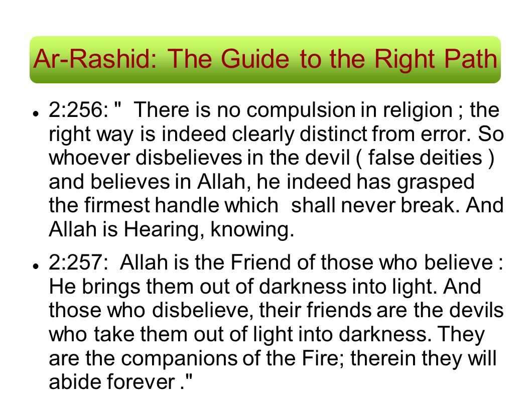 Ar-Rashid: The Guide to the Right Path