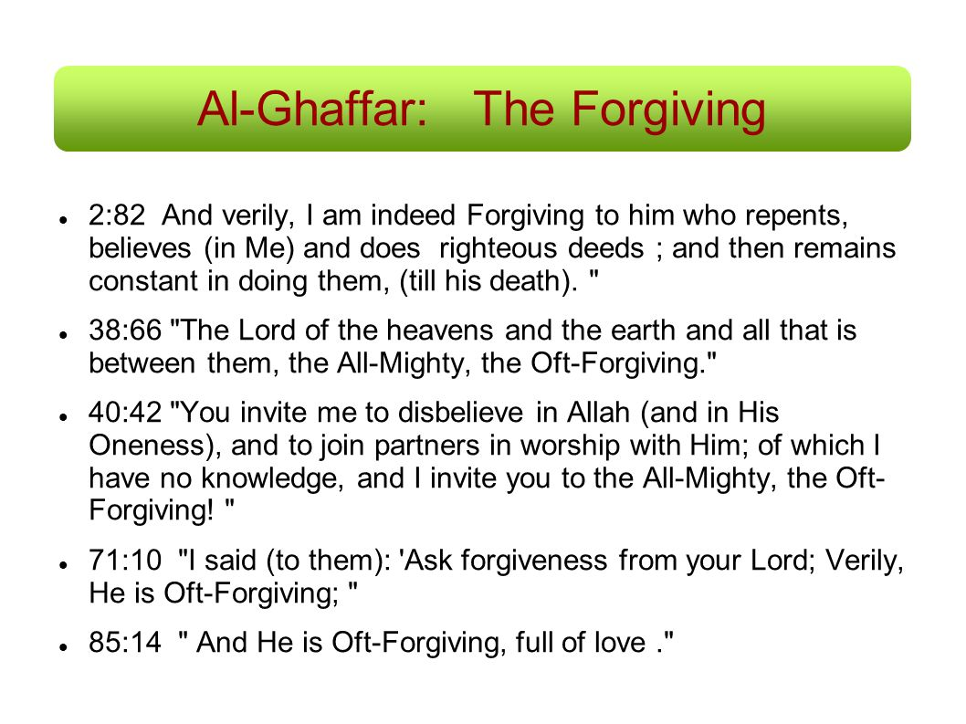 Al-Ghaffar: The Forgiving