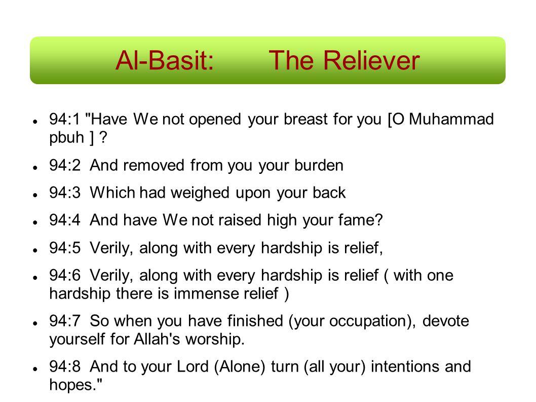 Al-Basit: The Reliever