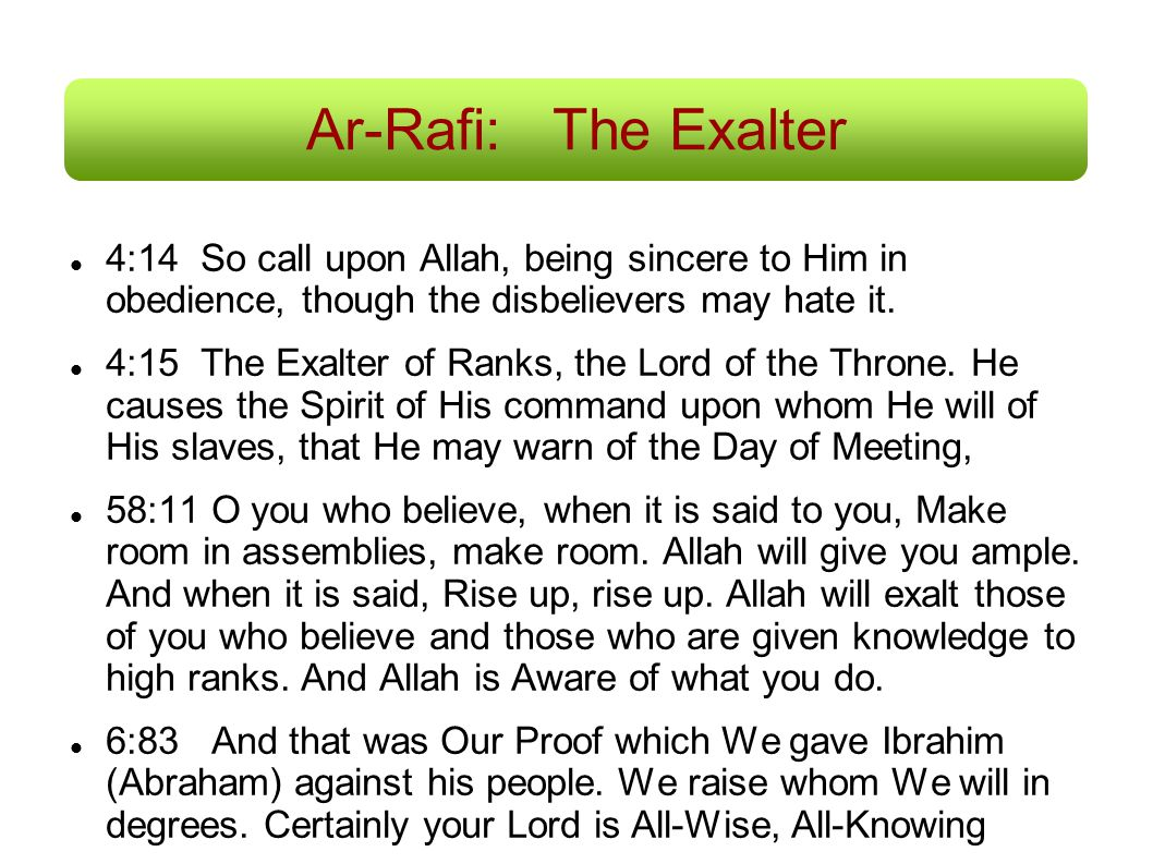 Ar-Rafi: The Exalter 4:14 So call upon Allah, being sincere to Him in obedience, though the disbelievers may hate it.