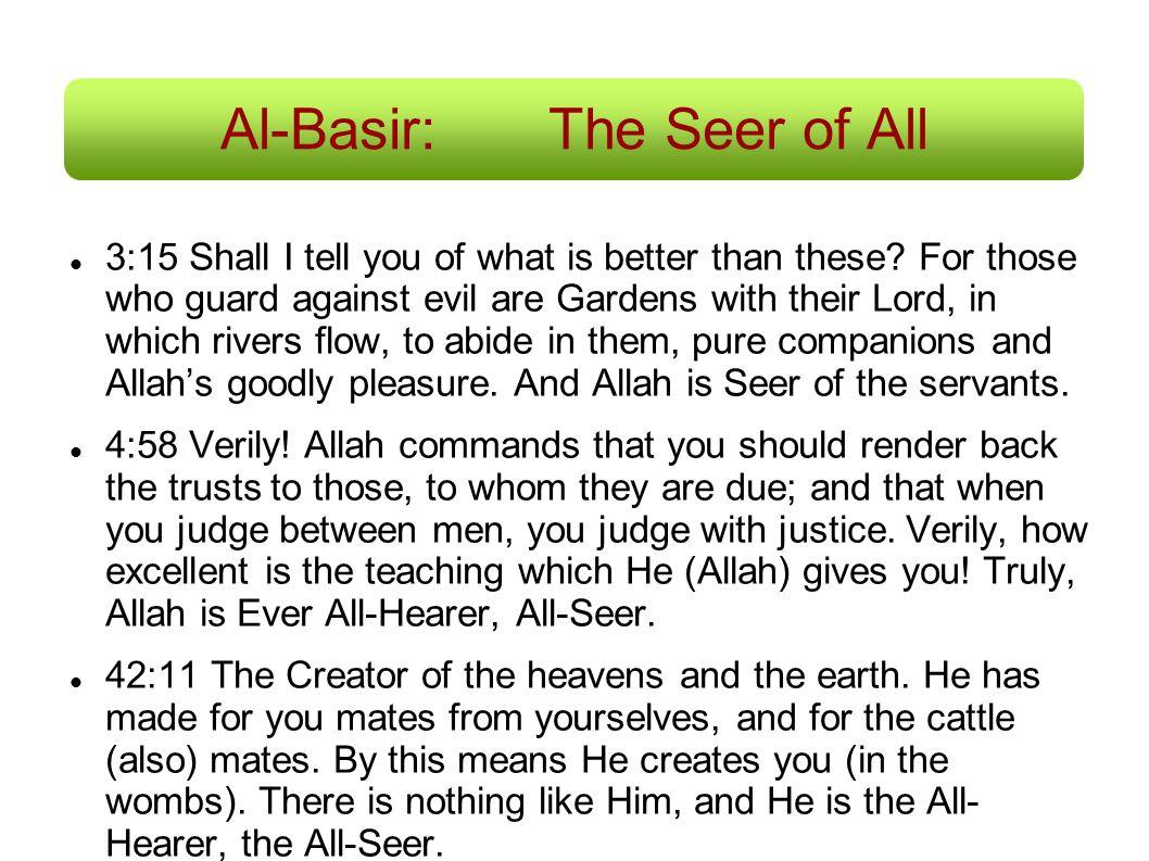 Al-Basir: The Seer of All