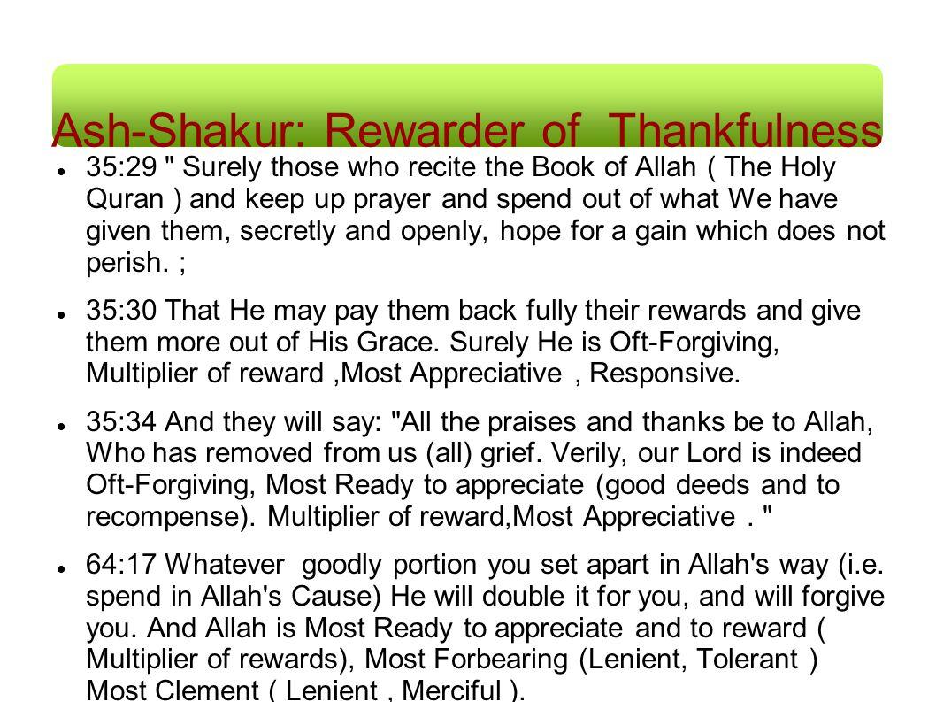 Ash-Shakur: Rewarder of Thankfulness