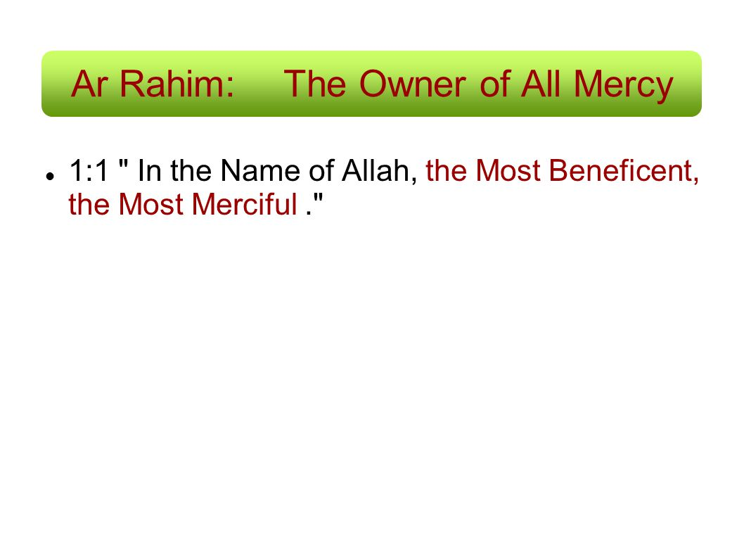 Ar Rahim: The Owner of All Mercy
