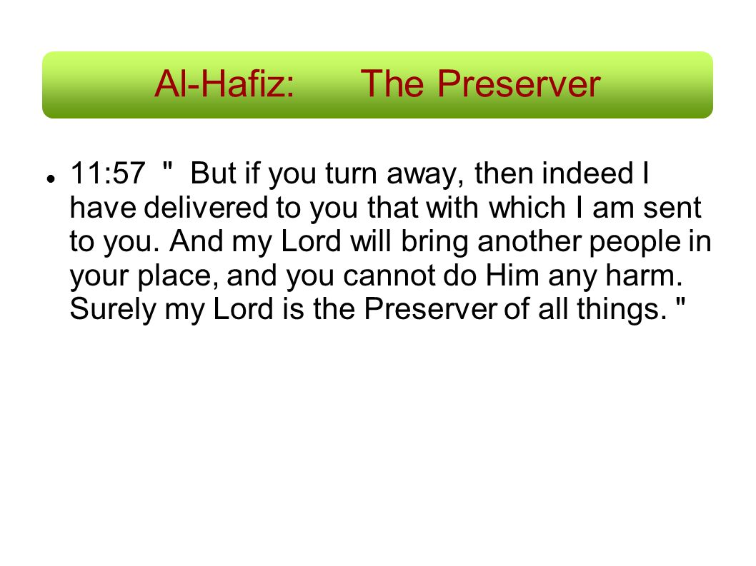 Al-Hafiz: The Preserver