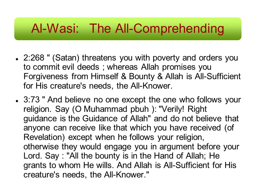 Al-Wasi: The All-Comprehending