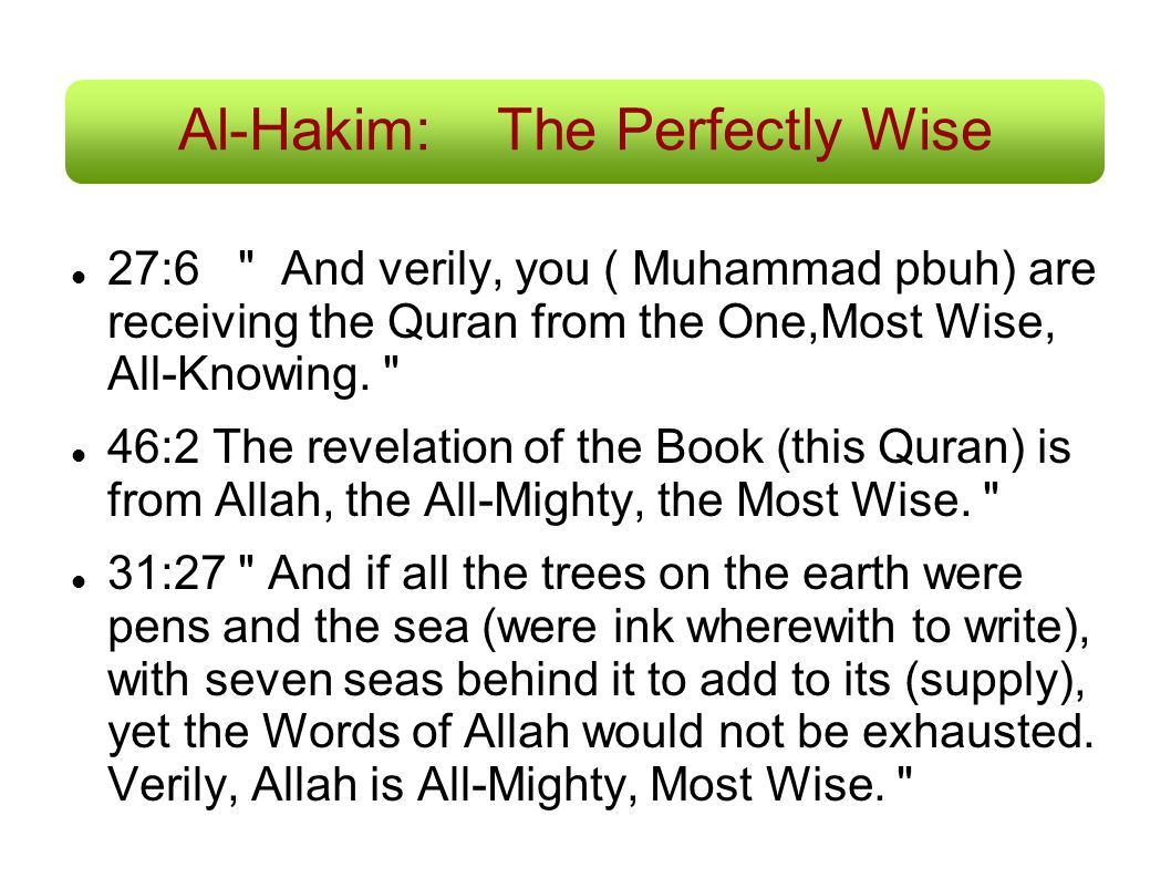 Al-Hakim: The Perfectly Wise