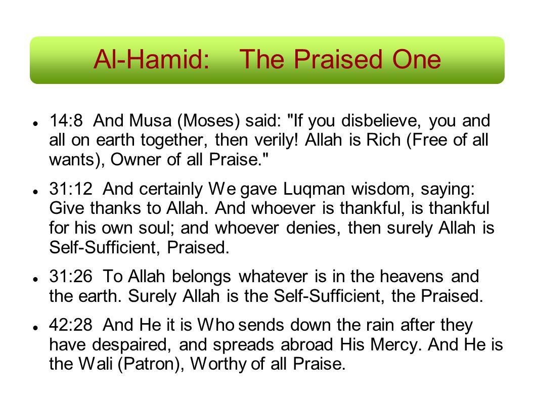 Al-Hamid: The Praised One