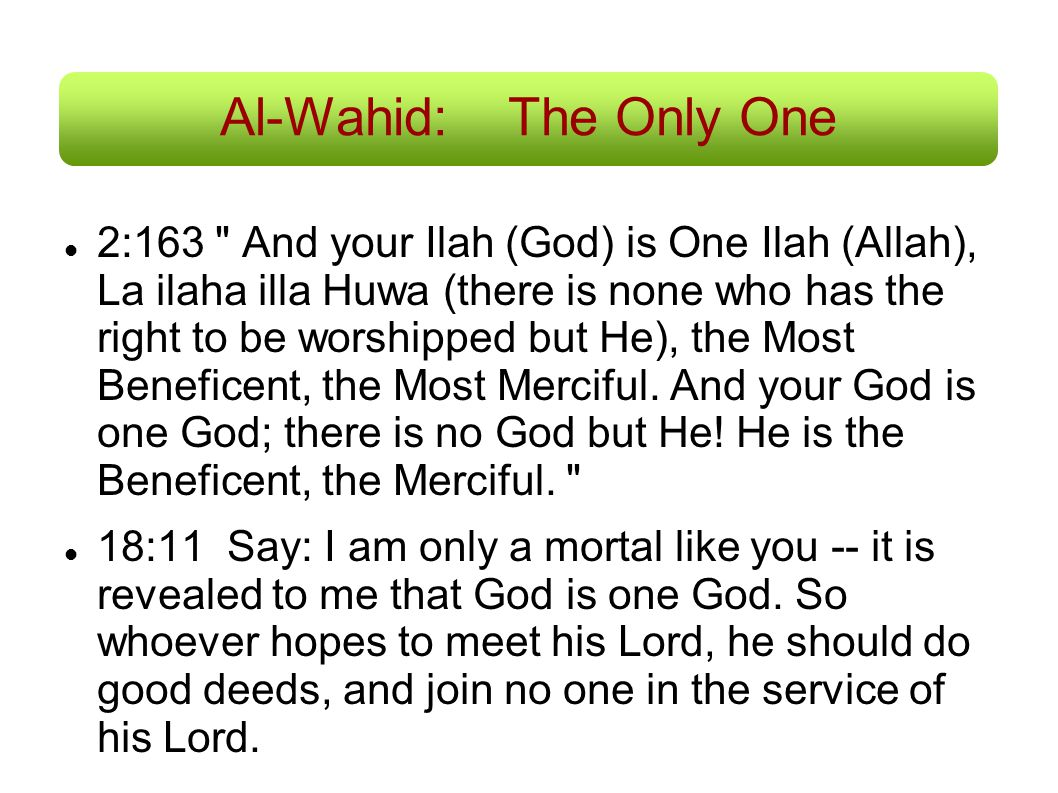 Al-Wahid: The Only One