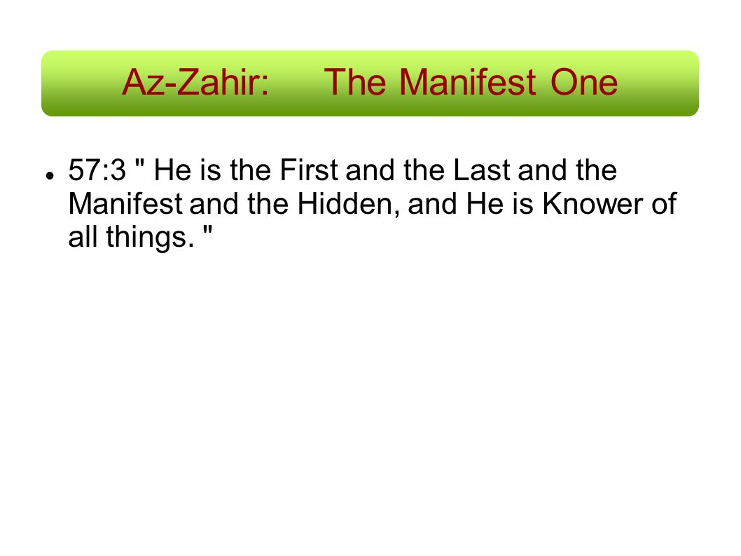 Az-Zahir: The Manifest One