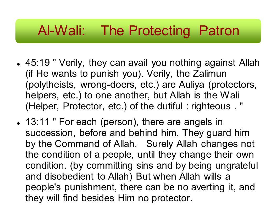 Al-Wali: The Protecting Patron