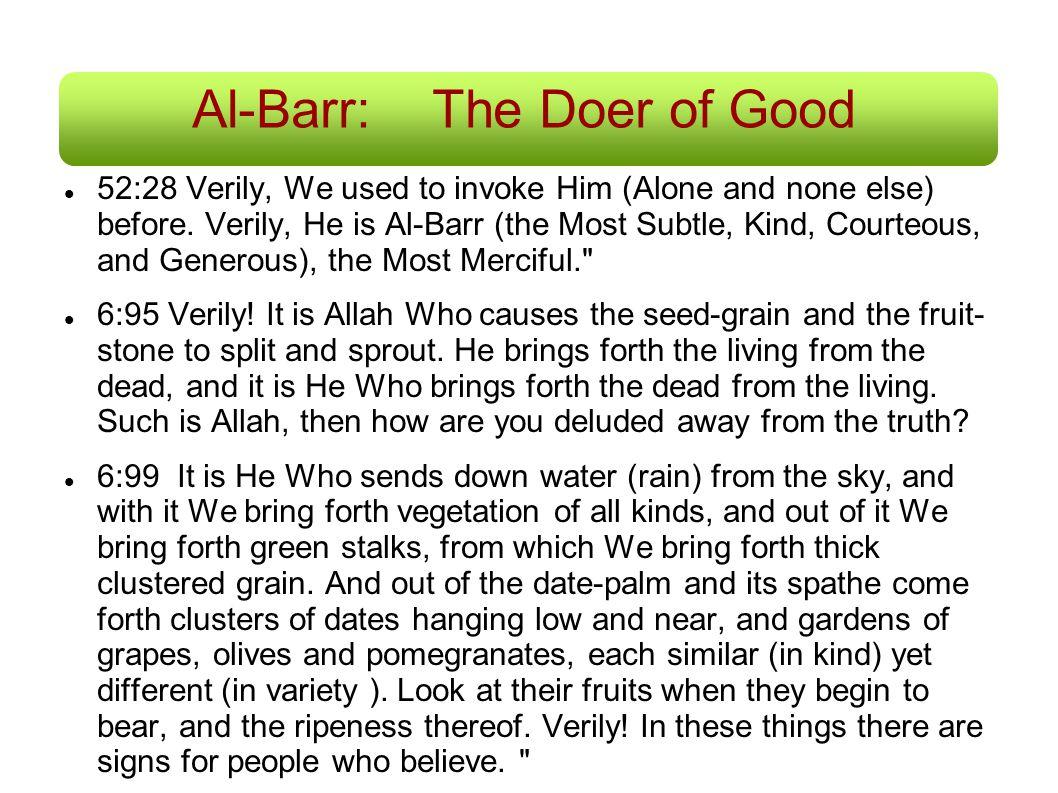 Al-Barr: The Doer of Good