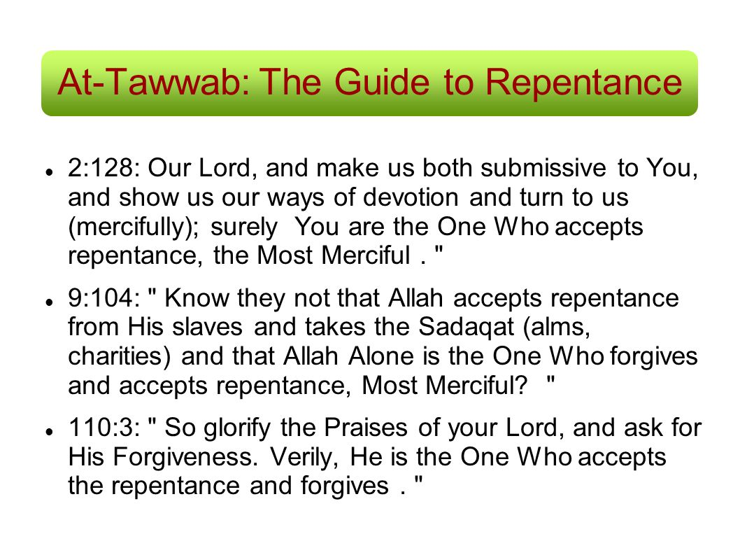 At-Tawwab: The Guide to Repentance