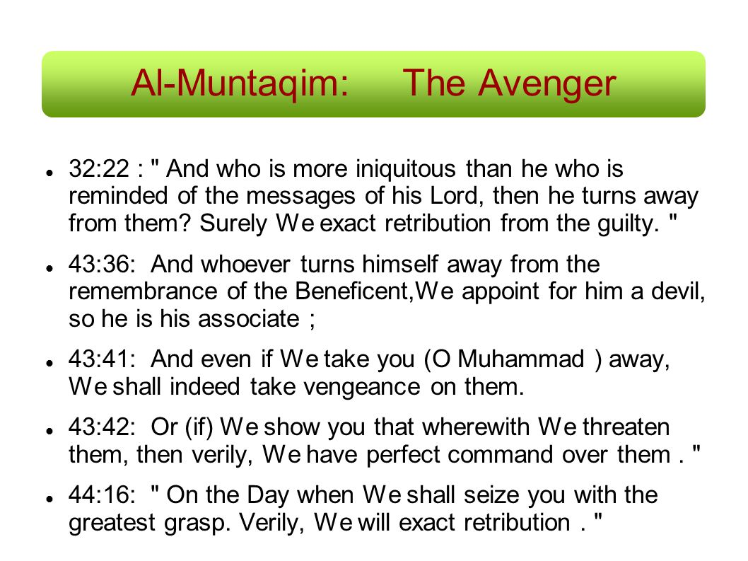 Al-Muntaqim: The Avenger