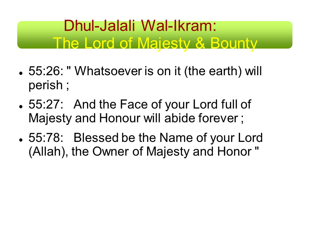 Dhul-Jalali Wal-Ikram: The Lord of Majesty & Bounty