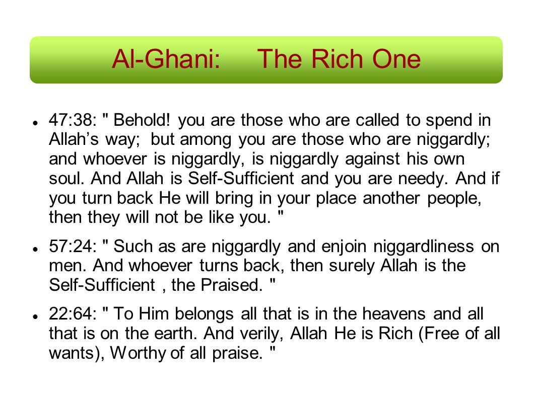 Al-Ghani: The Rich One