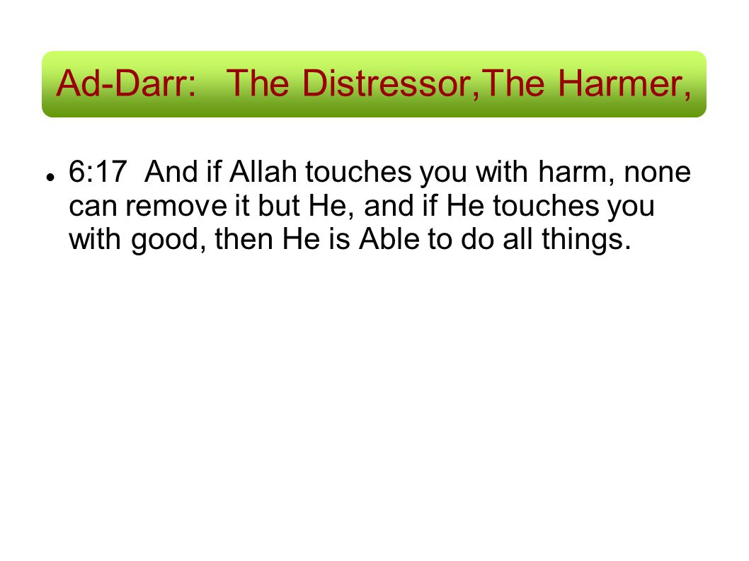 Ad-Darr: The Distressor,The Harmer,