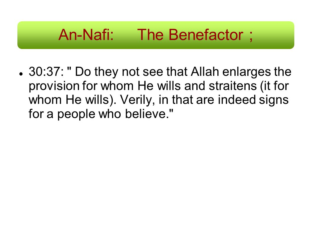 An-Nafi: The Benefactor ;