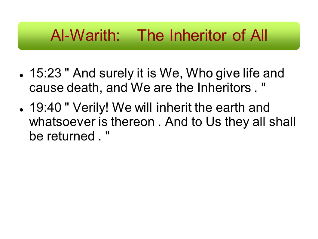 Al-Warith: The Inheritor of All