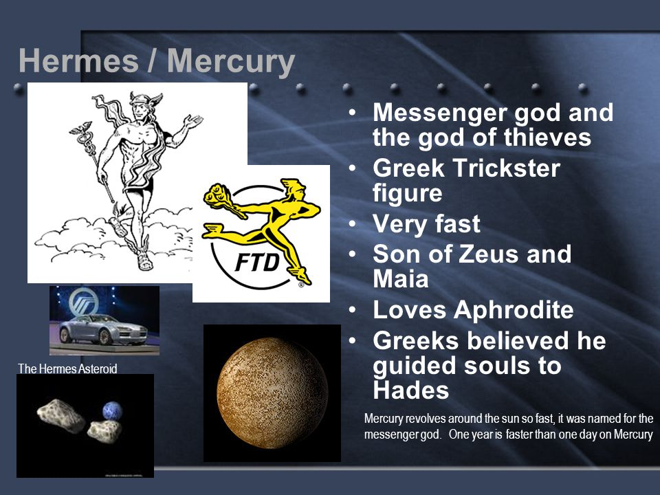 Hermes / Mercury Messenger god and the god of thieves