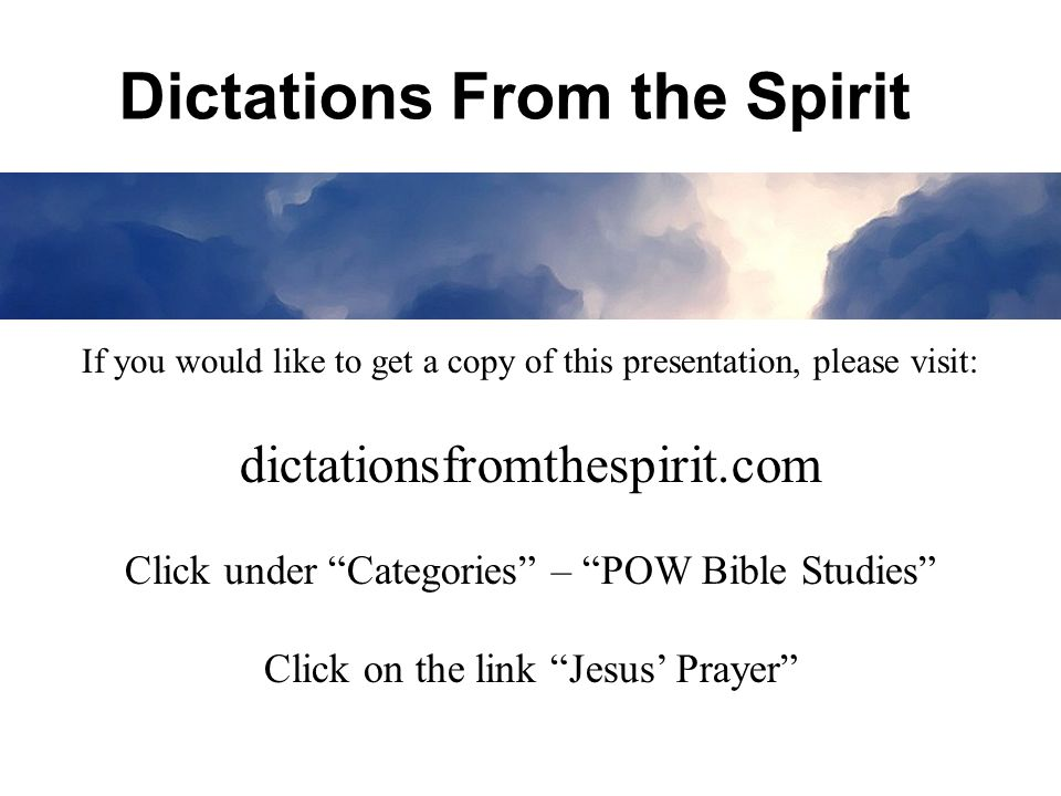 Dictations From the Spirit