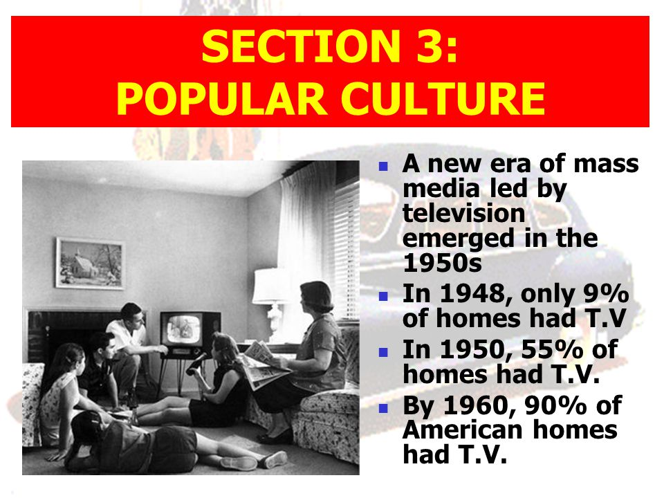 SECTION 3: POPULAR CULTURE