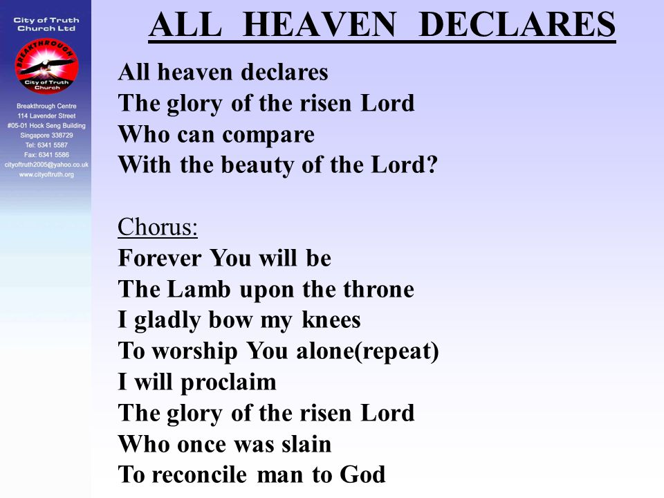 ALL HEAVEN DECLARES All heaven declares The glory of the risen Lord