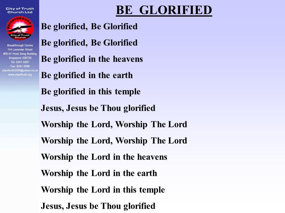 BE GLORIFIED Be glorified, Be Glorified Be glorified in the heavens
