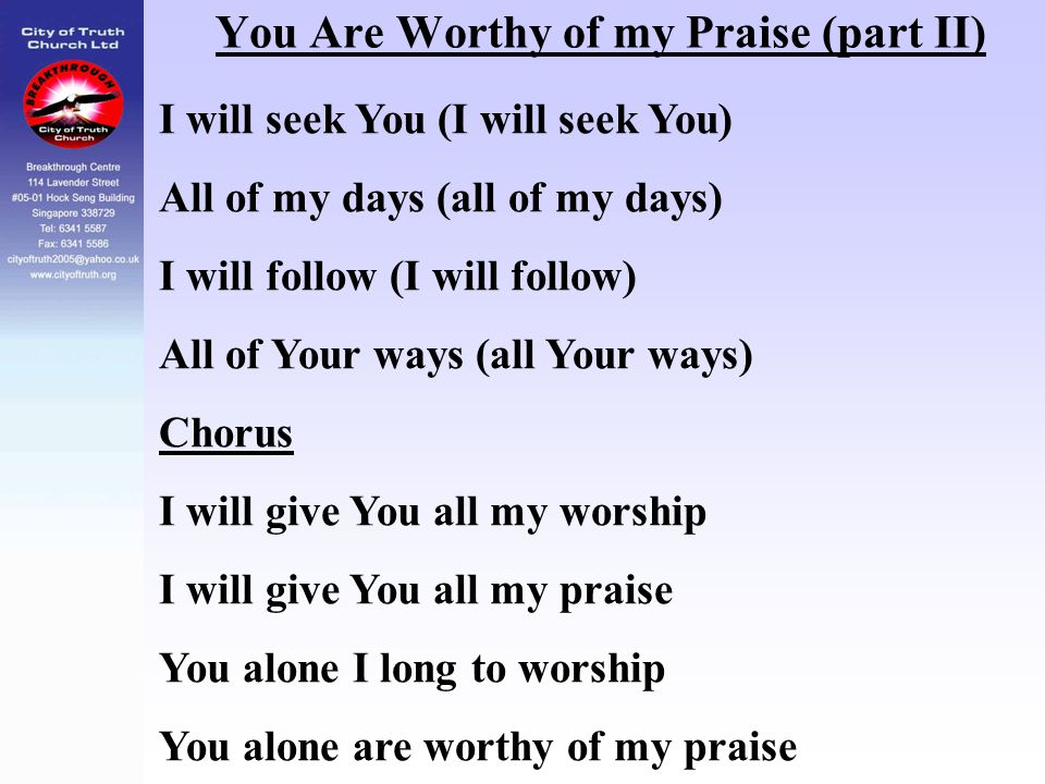 You Are Worthy of my Praise (part II)