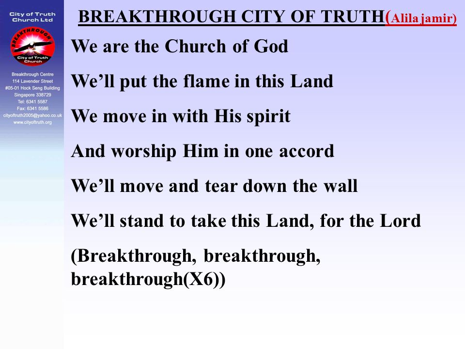BREAKTHROUGH CITY OF TRUTH(Alila jamir)