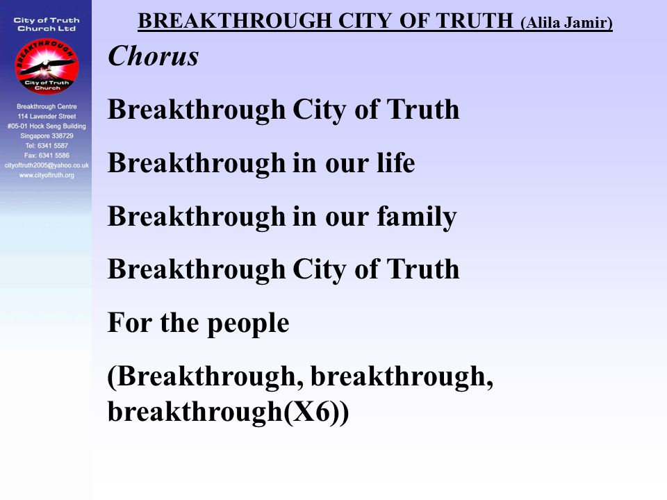 BREAKTHROUGH CITY OF TRUTH (Alila Jamir)