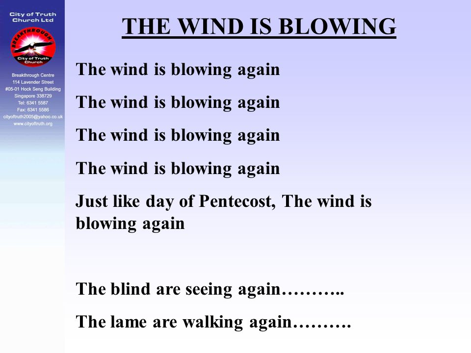 THE WIND IS BLOWING The wind is blowing again
