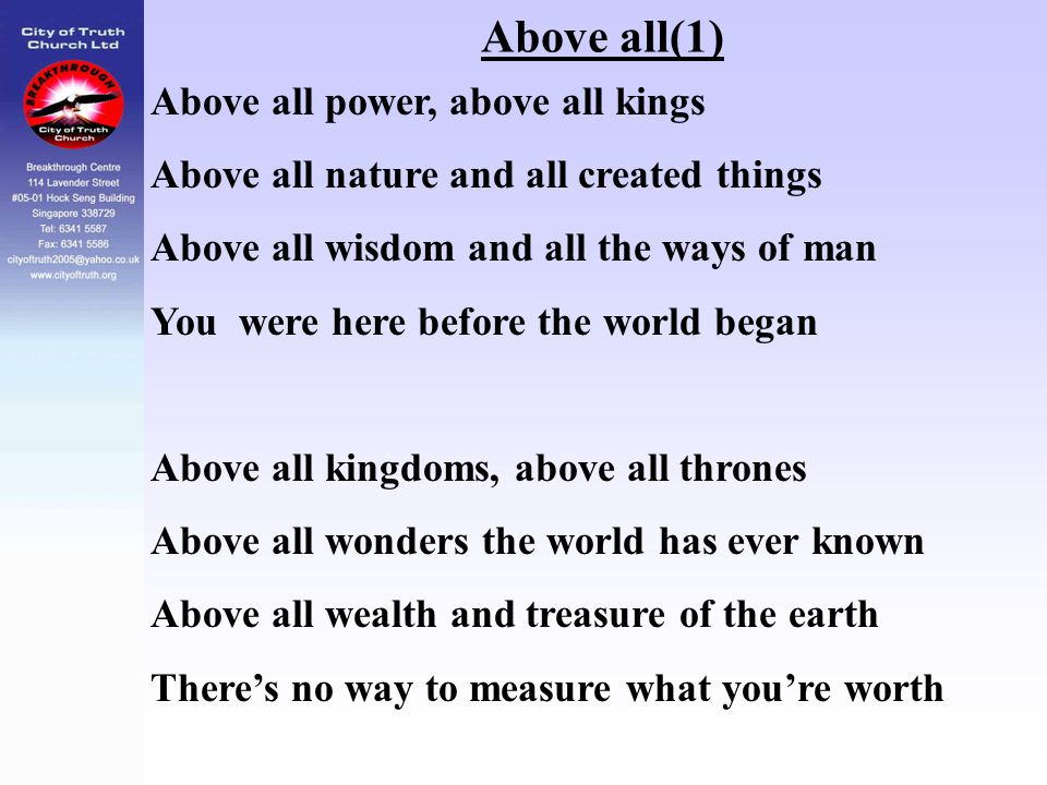 Above all(1) Above all power, above all kings