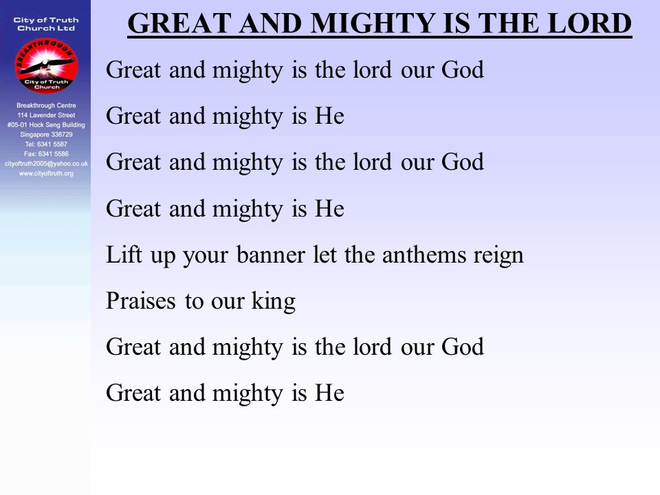 GREAT AND MIGHTY IS THE LORD
