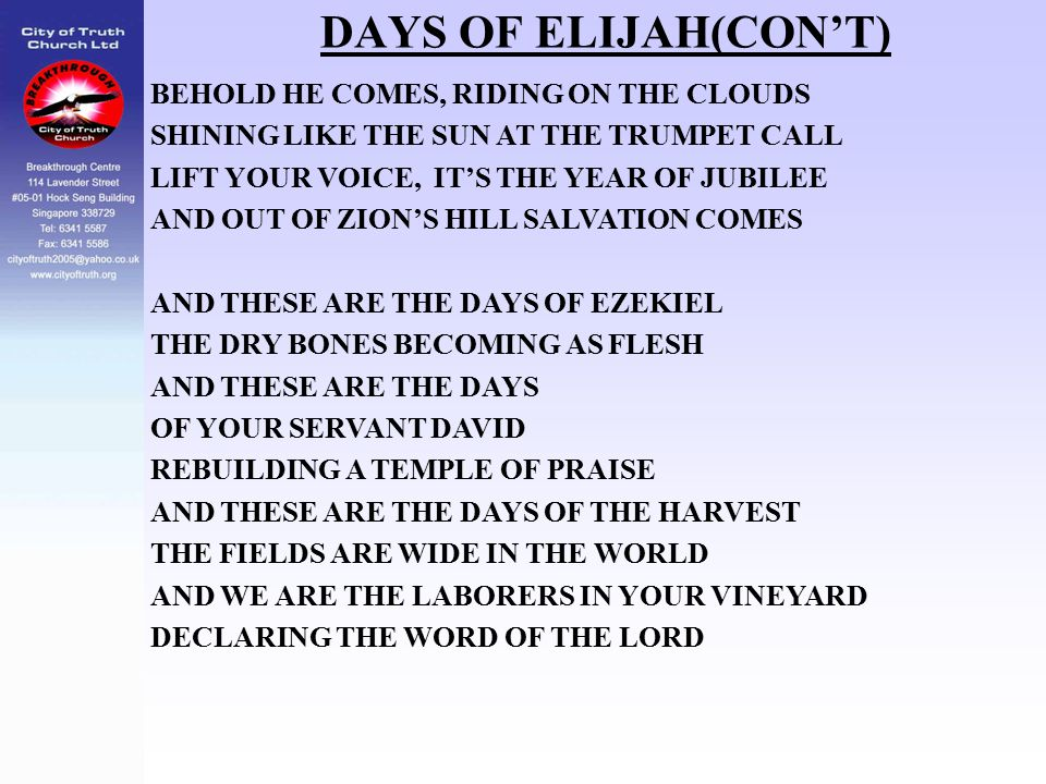 DAYS OF ELIJAH(CON'T) BEHOLD HE COMES, RIDING ON THE CLOUDS