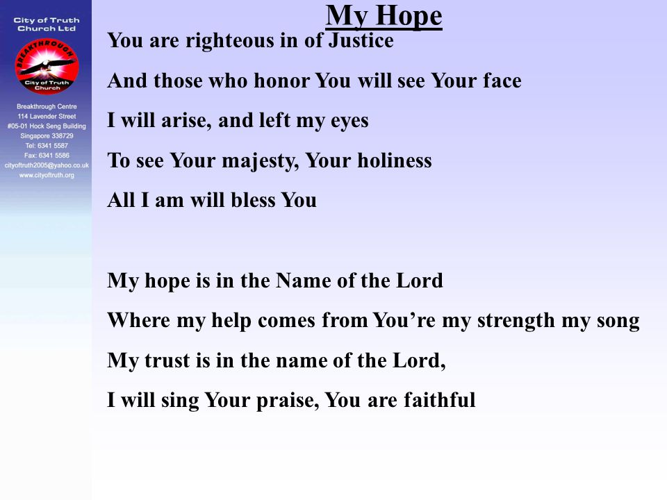 My Hope You are righteous in of Justice