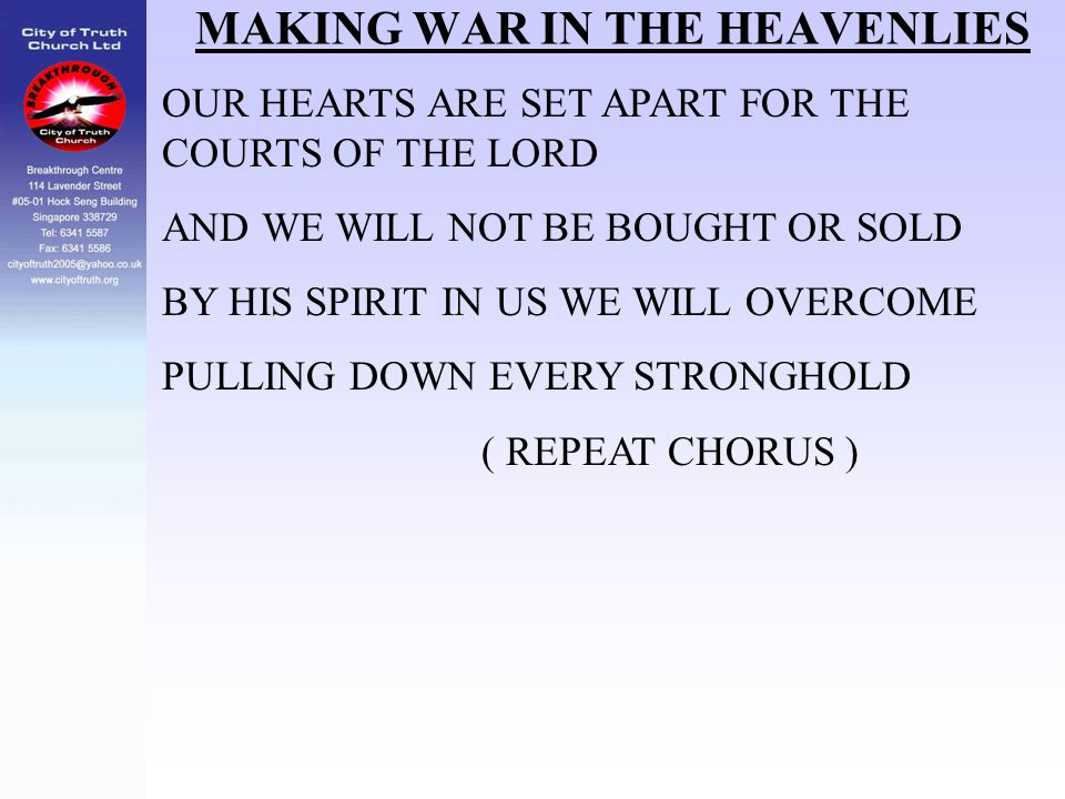MAKING WAR IN THE HEAVENLIES